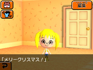 f:id:andomasakazu413:20190824054534j:plain