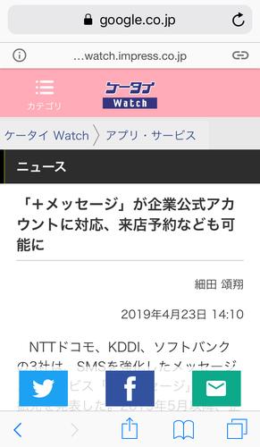 f:id:andomasakazu413:20190829034234p:plain