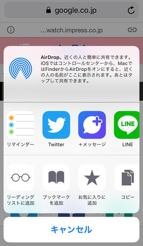 f:id:andomasakazu413:20190829034247p:plain
