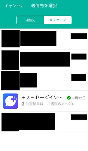 f:id:andomasakazu413:20190829034256p:plain