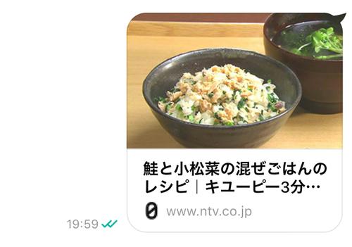 f:id:andomasakazu413:20190829034304p:plain