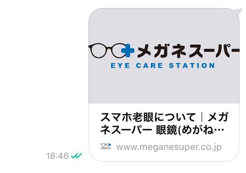 f:id:andomasakazu413:20190829034308p:plain