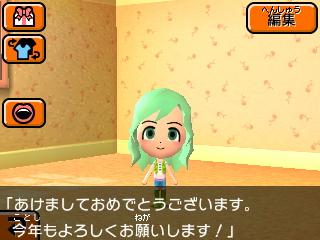f:id:andomasakazu413:20190902044056j:plain
