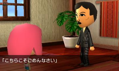 f:id:andomasakazu413:20190902044210j:plain