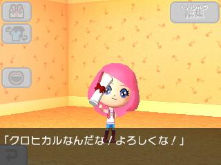 f:id:andomasakazu413:20190902044215j:plain