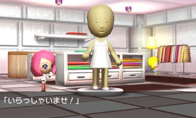 f:id:andomasakazu413:20190902044739j:plain