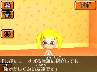 f:id:andomasakazu413:20190902045346j:plain