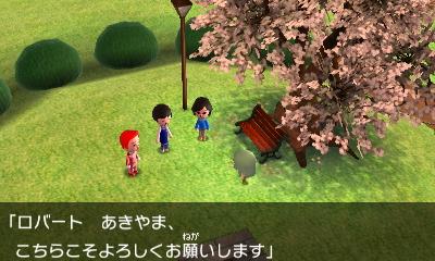 f:id:andomasakazu413:20190902045401j:plain