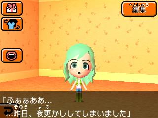 f:id:andomasakazu413:20191110050732j:plain