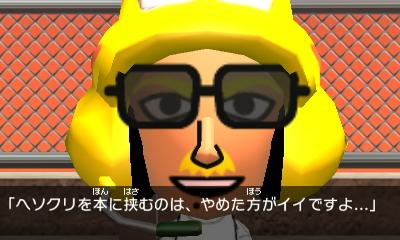 f:id:andomasakazu413:20191110051222j:plain