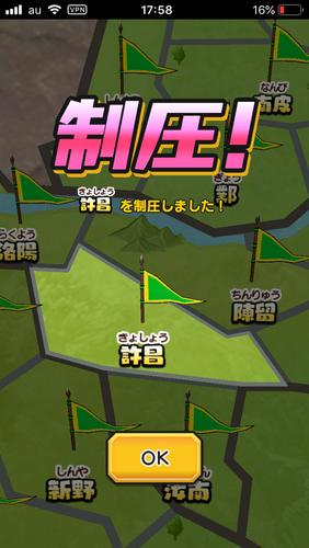 f:id:andomasakazu413:20191111050601p:plain