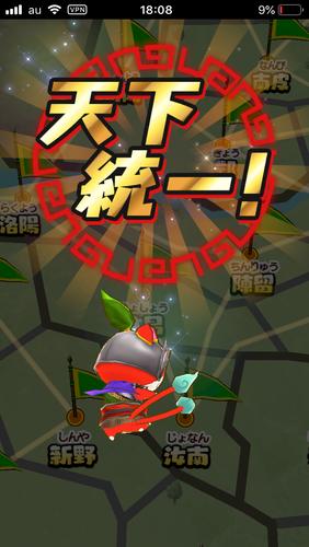 f:id:andomasakazu413:20191111050734p:plain