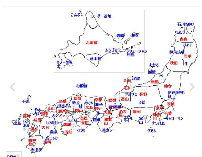 日本 日本 旧国名 白地図 : Perfumeが好きでした あんどれい ...