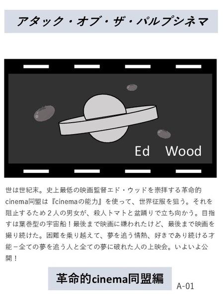 f:id:andou_harumi:20180501223224j:plain