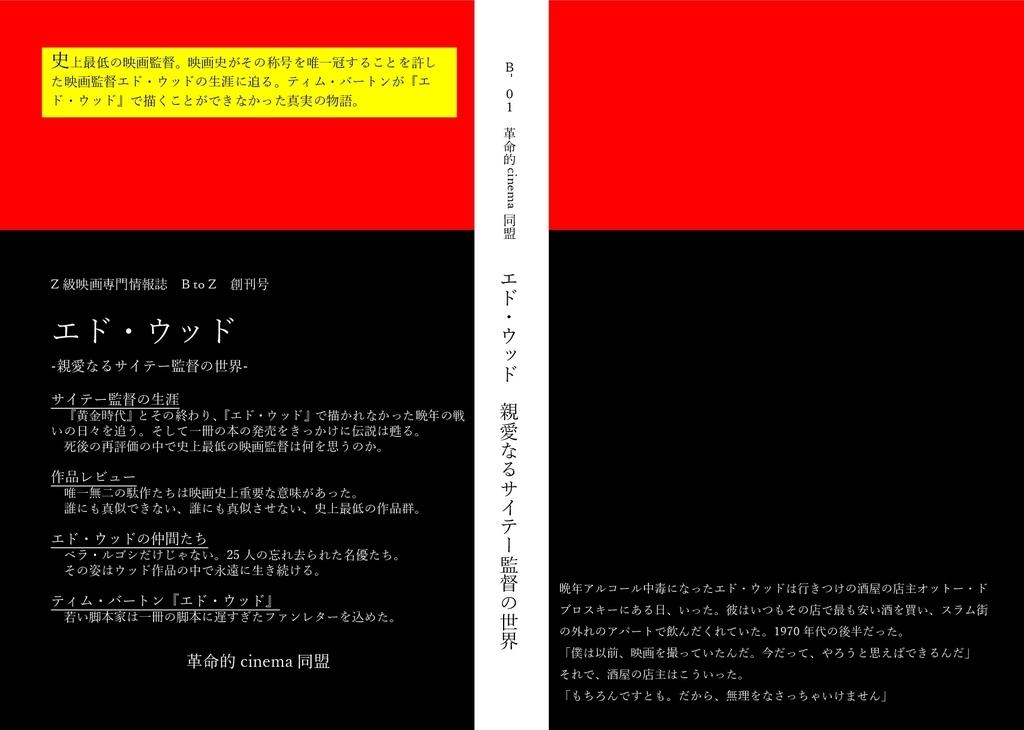 f:id:andou_harumi:20181020200841j:plain