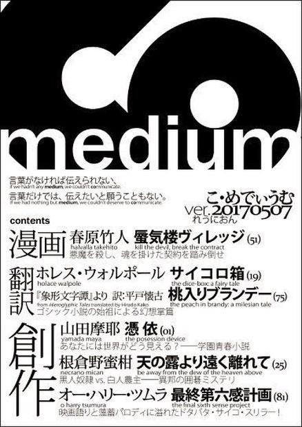 f:id:andou_harumi:20190430175825j:plain
