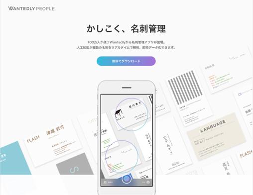 f:id:andoyuki:20180819094143j:plain