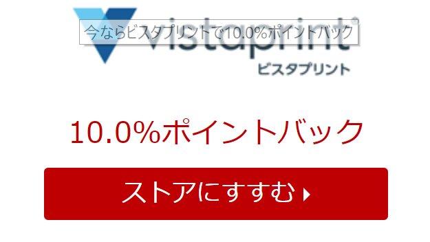 f:id:andoyuki:20180819094827p:plain