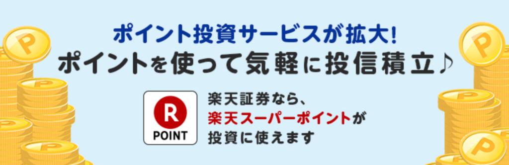 f:id:andoyuki:20180824173627p:plain