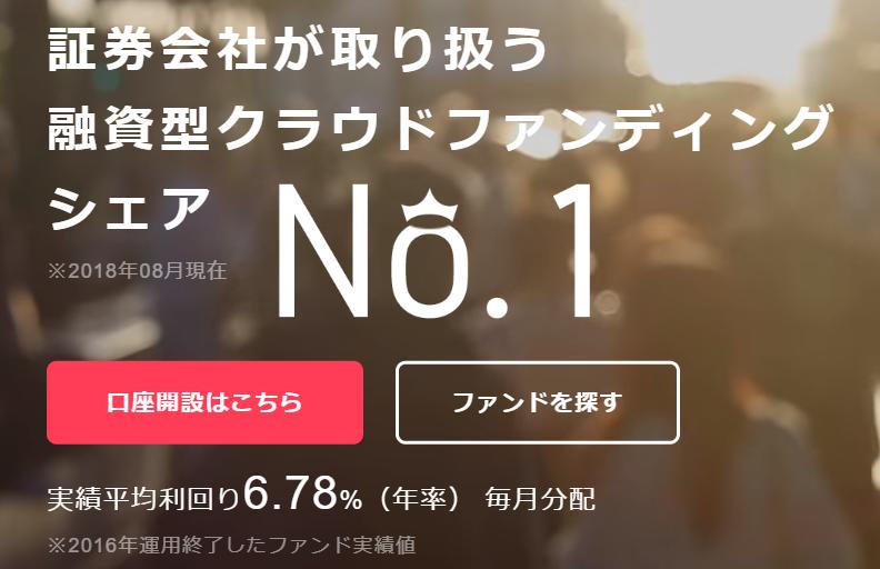 f:id:andoyuki:20180828144521p:plain