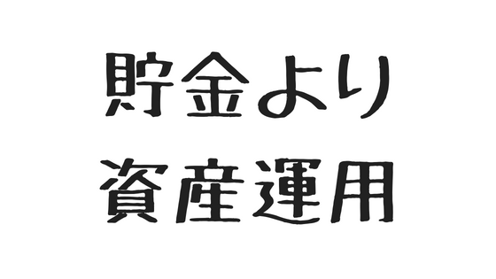 f:id:andoyuki:20180828145219p:plain