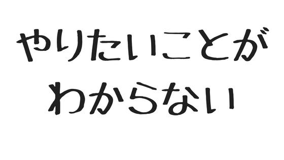 f:id:andoyuki:20180902090711p:plain