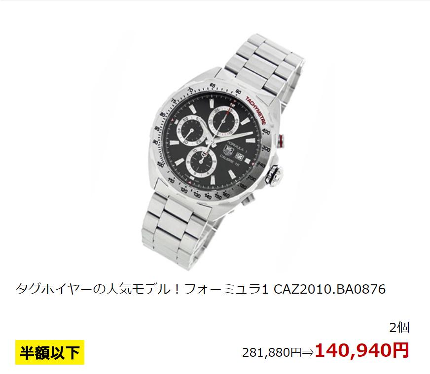 f:id:andoyuki:20180903154929p:plain