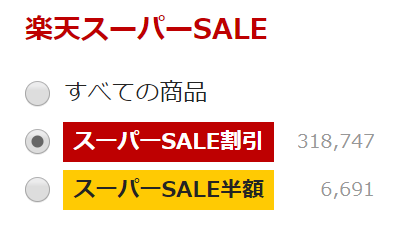 f:id:andoyuki:20180903155058p:plain
