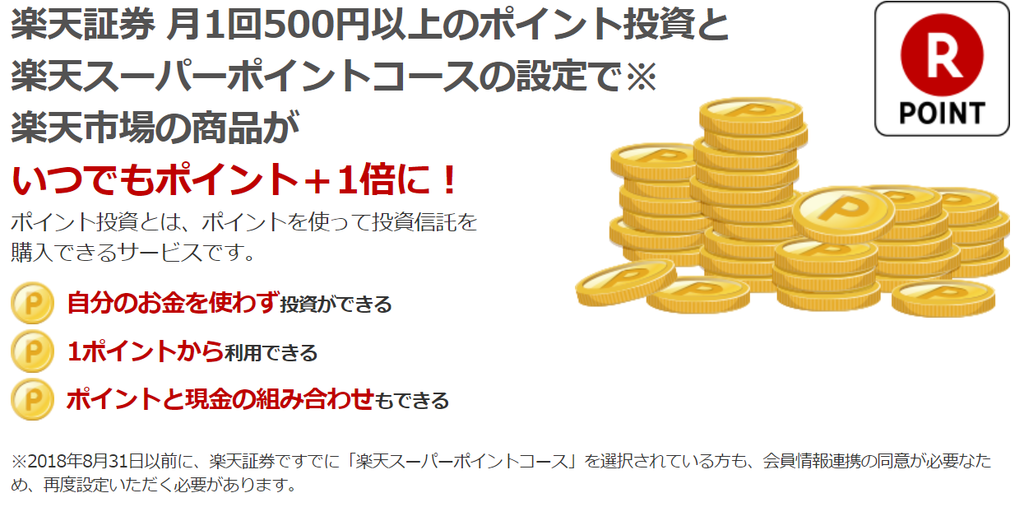 f:id:andoyuki:20180904173841p:plain
