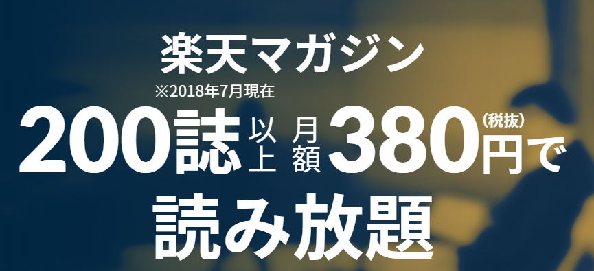f:id:andoyuki:20180910201747p:plain