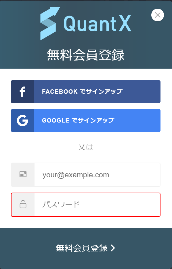 f:id:andoyuki:20180913195036p:plain