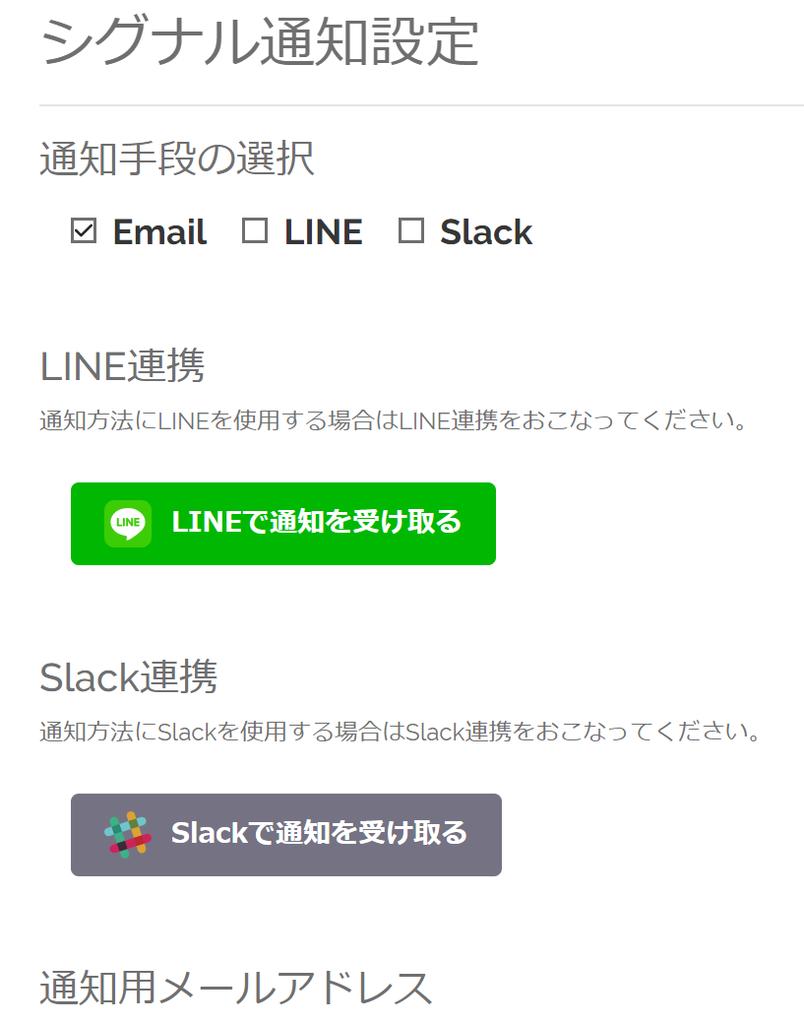 f:id:andoyuki:20180913200308p:plain