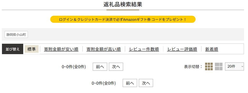 f:id:andoyuki:20181001163337p:plain