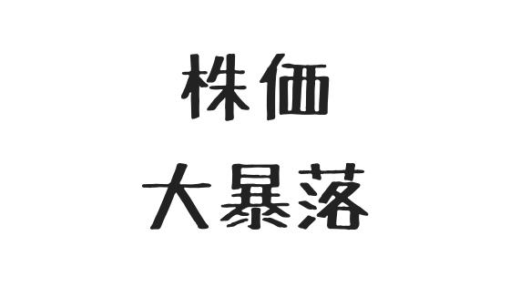 f:id:andoyuki:20181011180257p:plain