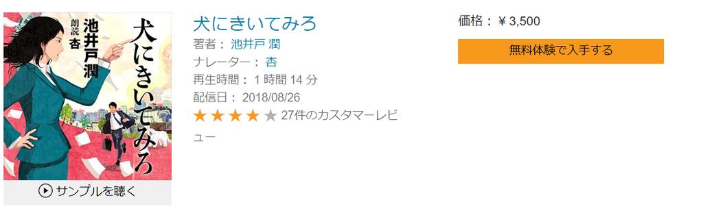 f:id:andoyuki:20181018141352p:plain