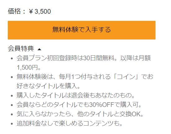 f:id:andoyuki:20181018141632p:plain
