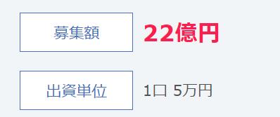 f:id:andoyuki:20181021160423p:plain