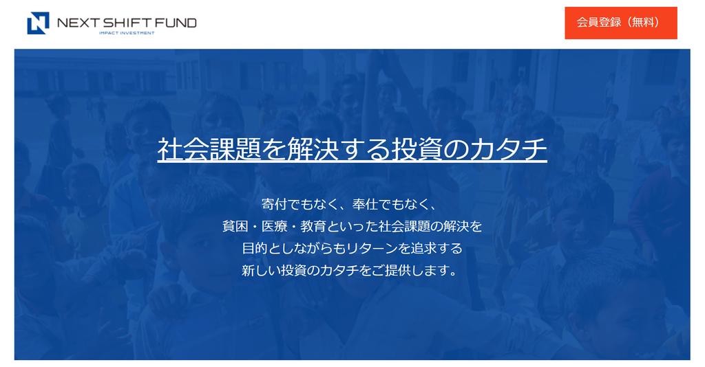 f:id:andoyuki:20181023150559p:plain