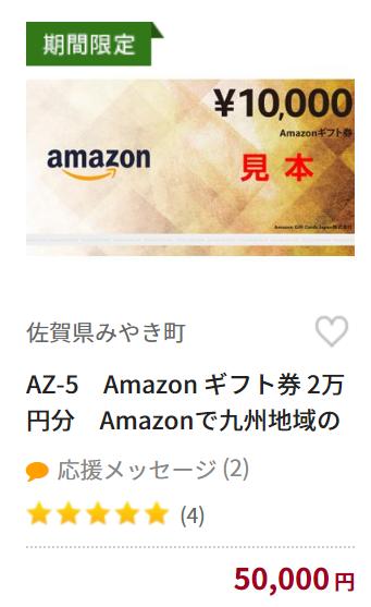 f:id:andoyuki:20181027092416p:plain