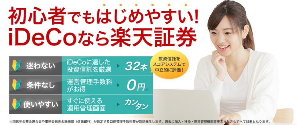f:id:andoyuki:20181028174301p:plain