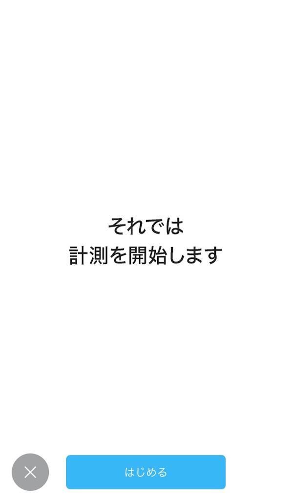 f:id:andrewndgt:20180829151551j:image