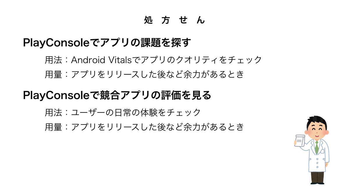 f:id:androhi:20200707171448j:plain