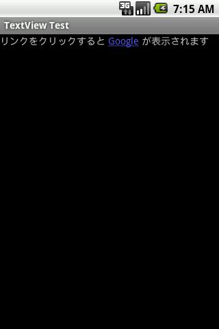 f:id:androidprogram:20100518162227p:image