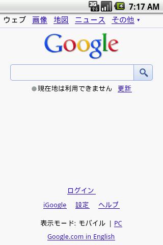 f:id:androidprogram:20100518162246p:image