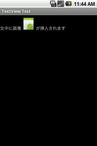 f:id:androidprogram:20100518204927p:image