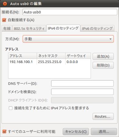 f:id:androidzaurus:20120810161009p:image