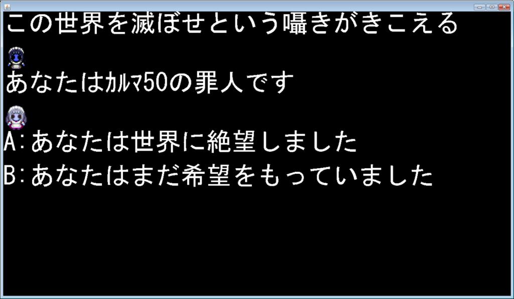 f:id:andron:20160801045452p:plain