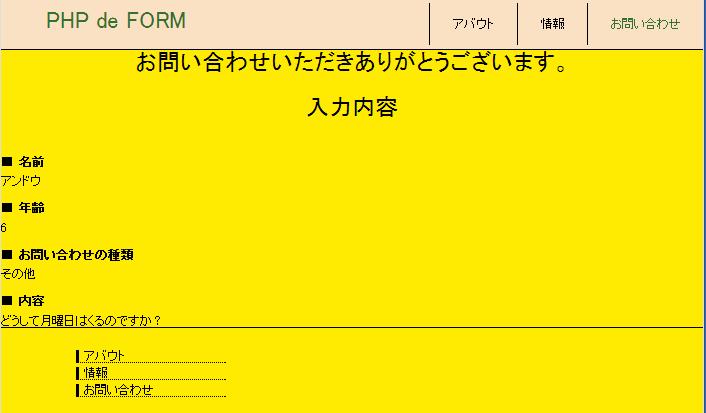 f:id:andron:20161018003808p:plain