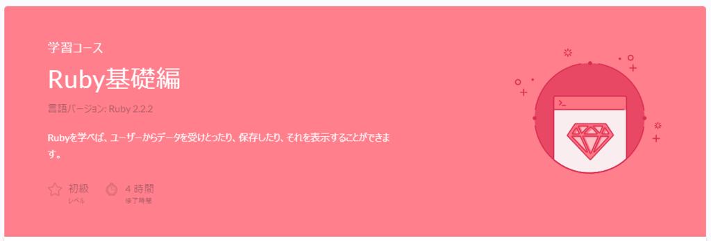 f:id:andron:20161023123135p:plain