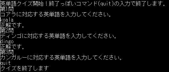 f:id:andron:20161023124002p:plain